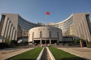 фото Центрального банка Китая