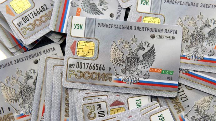 Российская платежная система