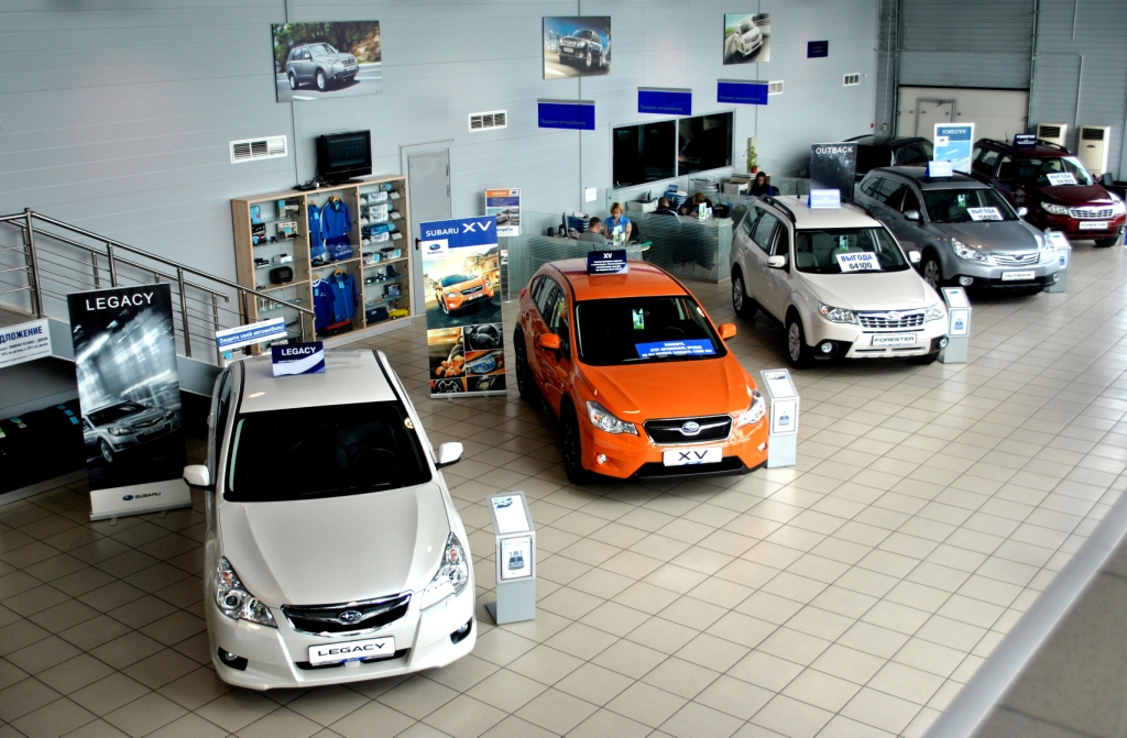 бизнес план автосалона подержанных автомобилей
