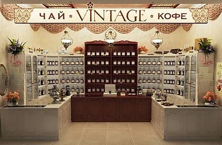 Бизнес по продаже чая и кофе