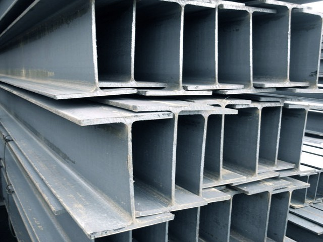 Низколегированная сталь
