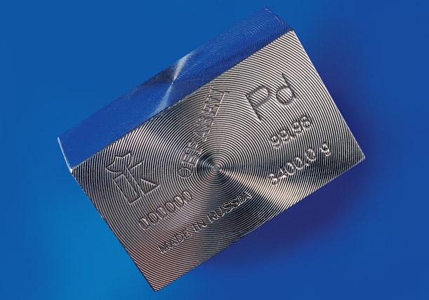 Palladium-2