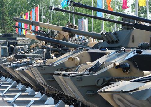 Аукцион Министерства обороны