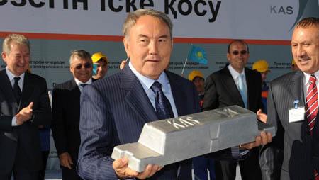 Казахстанский электролизный завод