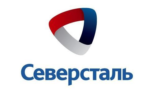 ОАО Северсталь: закупки