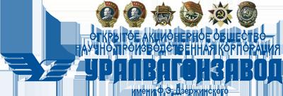 Вагоностроительные заводы России