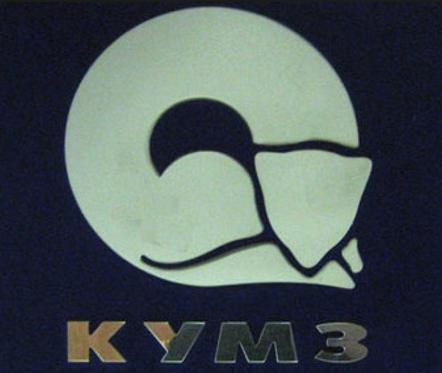 Kamensk-Uralskij-metallurgicheskij-zavod-1