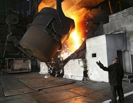 Каменск-Уральский металлургический завод