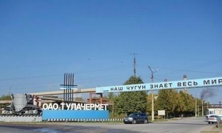 ООО «Тулачермет-сталь»