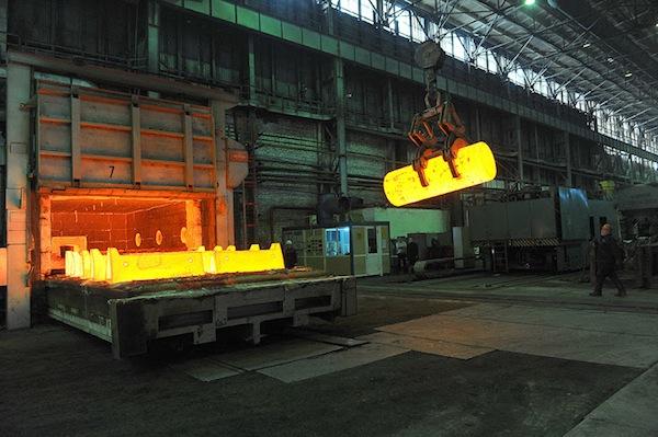 АВИСМА - титано-магниевый комбинат