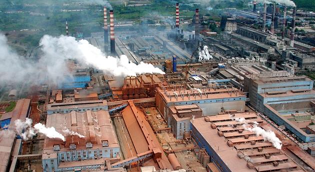 Картинки по запросу Богословский алюминиевый завод