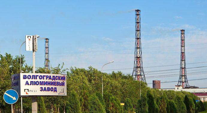 ОАО «Волгоградский алюминиевый завод»