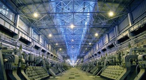 ОАО Волховский алюминиевый завод