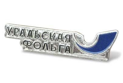 ОАО Уральская фольга