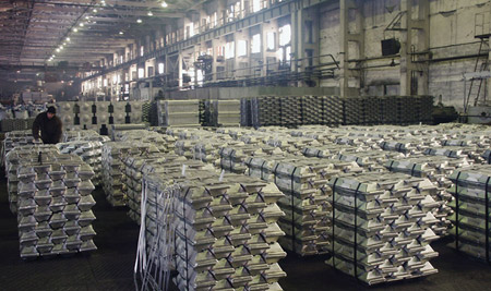 Уральский алюминиевый завод