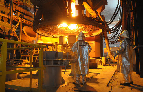 Металлургический завод «Камасталь»
