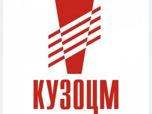 Уральский завод цветных металлов