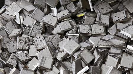 Цена на никель: прогноз на июль 2015 года, динамика биржевых цен на никель