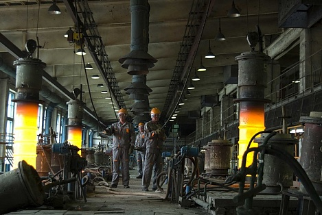 оао чусовской металлургический завод чмз