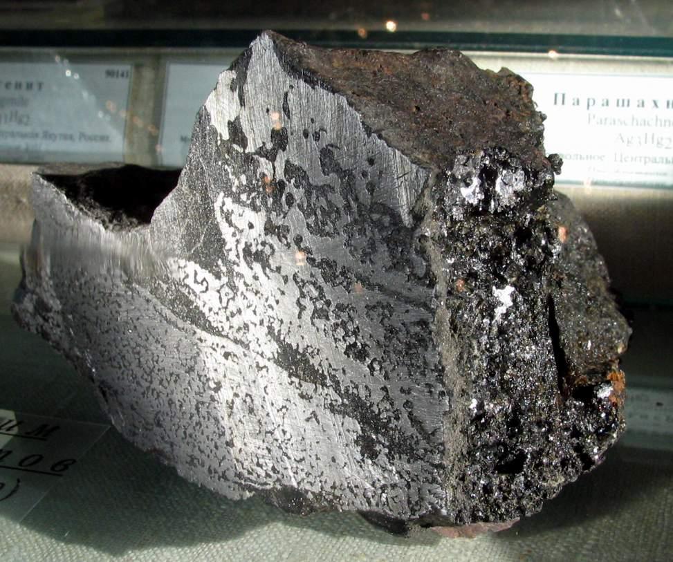 Железо металл